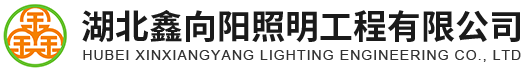 荆州太阳能路灯