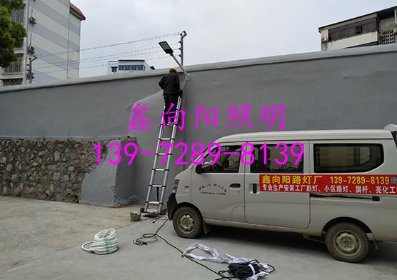 荆门国家电网20个小区改造