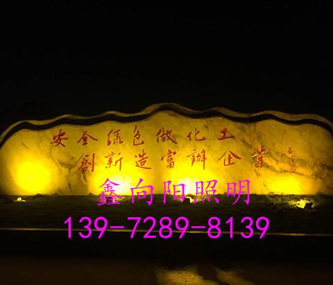 荆门金黄光景观亮化