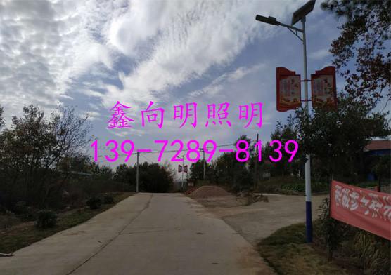 漳河雄峰村太阳能路灯